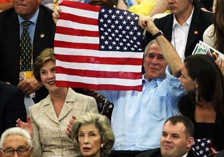 bush backwards flag